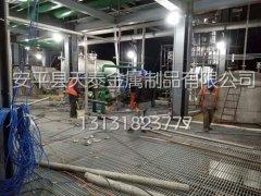 水厂钢格板应用案例