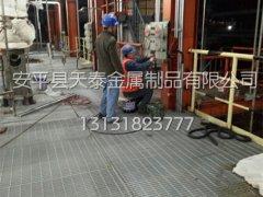 化工厂格栅板应用案