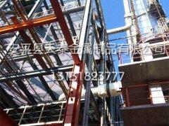 炼油厂平台钢格板应